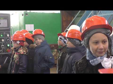 Экскурсия на судоремонтный завод .