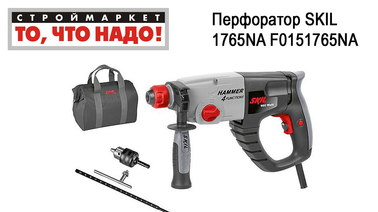 Фен SKIL 8003LA F0158003LA - строительный фен купить, SKIL фен .