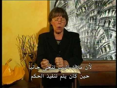 Karen Dunham Gods Choice Arabic
