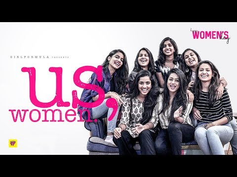 Us, Women | Girl Formula | Chai Bisket