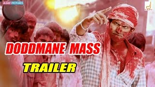 Doddmane Mass Trailer | Puneeth Rajkumar, Radhika, Suri, V Harikrishna | New Kannada Movie 2016