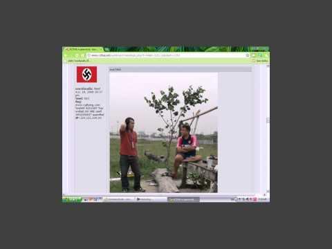 แนะนำการย่อและลดขนาดภาพลงใน rcthai.net
