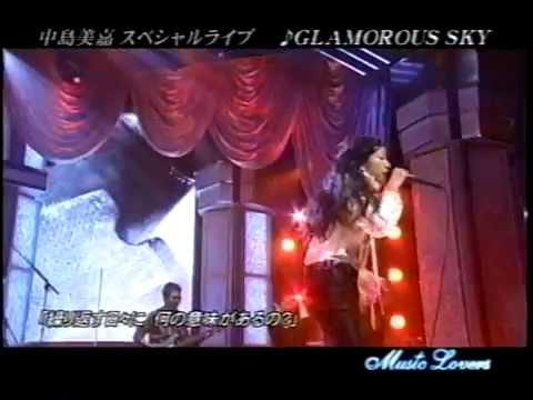 GLAMOROUS SKY / 中島美嘉