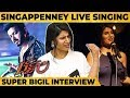 Bigil Singappenney First Ever Live Performance By Shashaa Tirupati Vijay A R Rahman Atlee