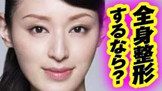 栗山千明さん、主演の連続ドラマ『コピーフェイス~消された私~』取材...
