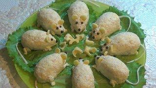 Новогодний салат-закуска КРЫСКИ-2020. Appetizer - RATS 2020