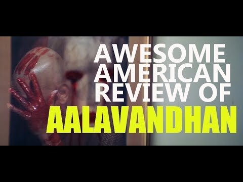 KAMAL HAASAN 's Aalavandhan ஆளவந்தான் REVIEWED by Americans at Fantastic Fest 2016