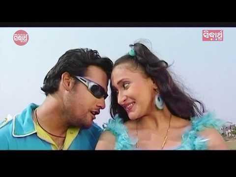 ତମ ଘର ଆଡେ କାଲି ଆସିବିି Tama Ghara Aade Kali Aasibi | Masti Song | Album - Odisha Rani | Sarthak Music