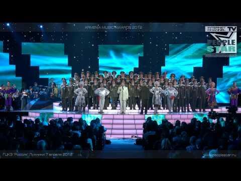 11.Armenia Мusic Awards 2012.Концерт.Москва,7 апреля 2012