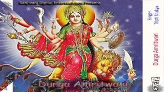 Hindi Durga Amritwani Geet 2015 New || Durga Amritwani  1 || Tripti Shakya