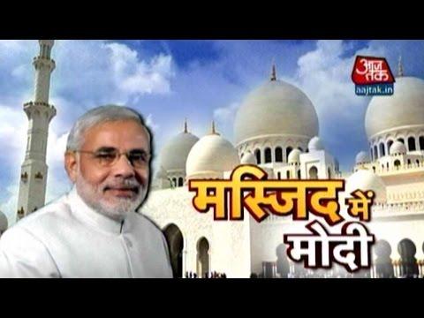 Vishesh: PM Modi