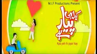 Kya Yeh Hi Pyar Hai | Telefilm