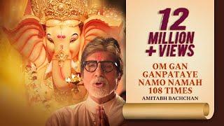 Om Gan Ganpataye Namo Namah - Ganpati Song - Amitabh Bachchan Song