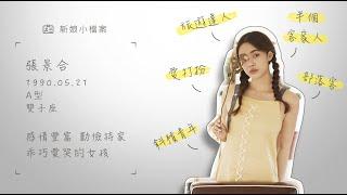 Thousandvideo 婚禮影片 - 編號38