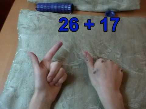 Fingerrechnen bis 100/ Mathe einfach erklärt