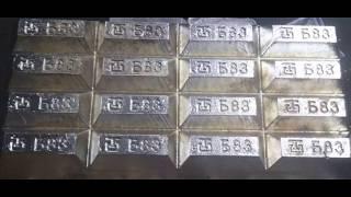 видео Производство олова