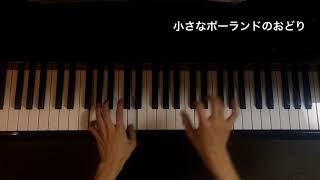 ピティナ・ピアノコンペティション課題曲 ピティナ指導者による模範演奏...