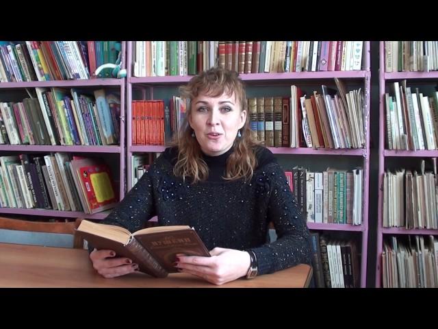 Изображение предпросмотра прочтения – АннаМаслова читает произведение «Зимнее утро» А.С.Пушкина