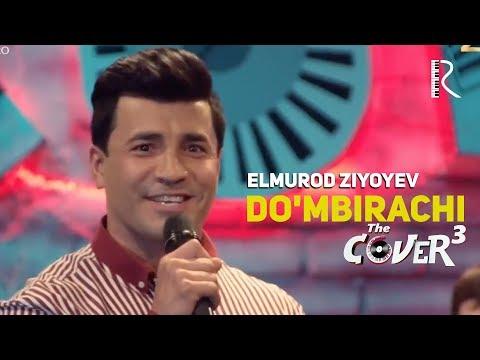 Elmurod Ziyoyev - Do'mbirachi | Элмурод Зиёев - Думбирачи (The Cover Up 3)