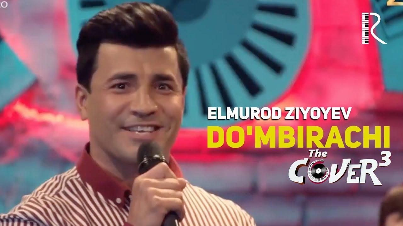 Elmurod Ziyoyev - Do'mbirachi | Элмурод Зиёев - Думбирачи (The Cover Up 3) #UydaQoling