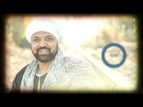 Hegazy Metkal - Bent El Nas Mix (Official Lyrics Video ) | حجازى متقال   - بنت الناس ميكس