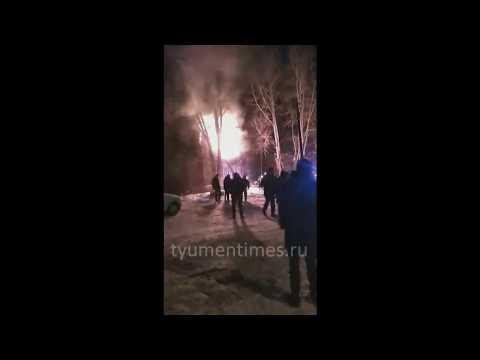 Пожар Тюмень Восстания 18 01 2020