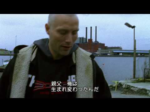 プッシャー 2(字幕版)