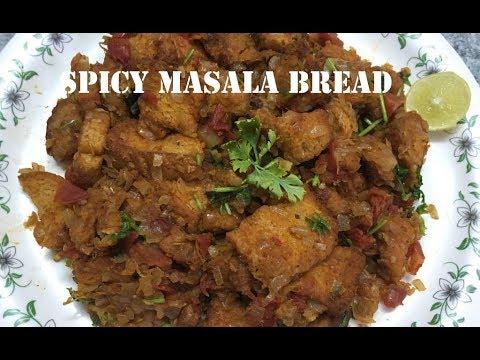 Spicy masala bread | chilli bread recipe in tamil by veggie treat - YouTube