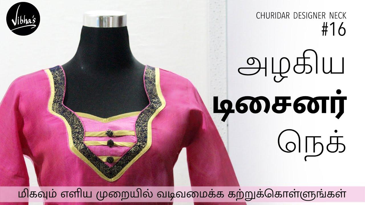 Churidar neck designs #16