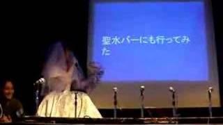 http://gajetdaisuke.com/archives/071007_175847.php 「恋」というか「...