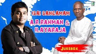Isaisangamam Ilayaraja Super Hit Collection