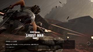 [GRWL GHOST WAR]おじさん新兵によるメディック解放までの道のり。