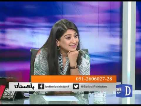 Bol Bol Pakistan - June 21, 2017 - Dawn News