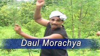 Daul Morachya   Super Hit Marathi Koligeete   HD