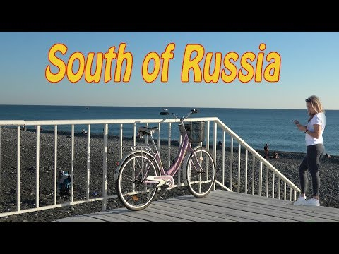Russian Resorts on the Black sea. South of Russia