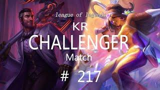 Korea Challenger Match #217/LO…