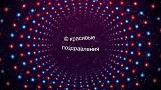 Декоративный футаж Фон для монтажа видео 16
