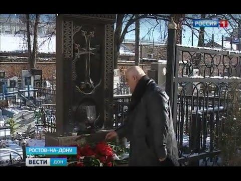 Жертв землетрясения в Армении вспоминают сегодня в Ростове-на-Дону