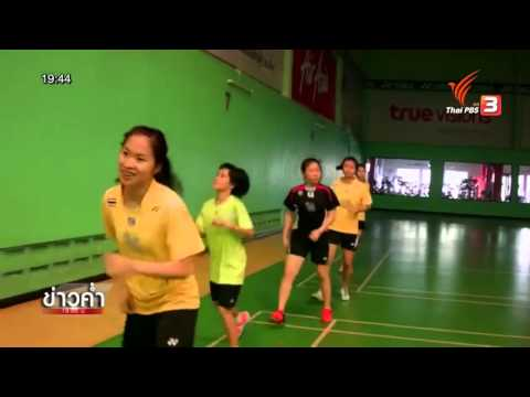 1-8 อันดับโลกนักแบดมินตันหญิงและวิธีการคิดคะแนน #ThaiPBS