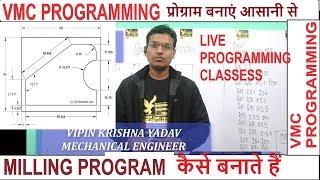 vmc programming in hindi || vmc machine programming || live programming