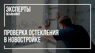 видео Новостройки в ВАО Москвы