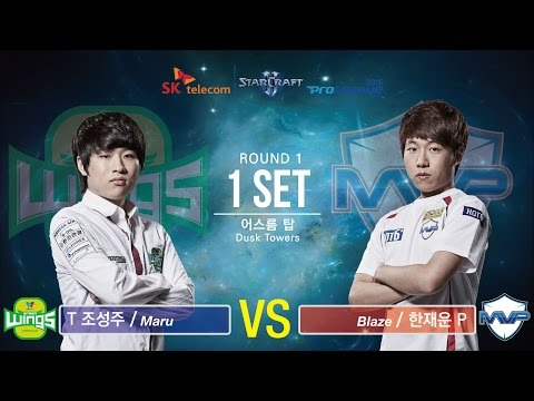 [SPL2016] Maru(Jin Air)vs Blaze(MVP) Set1 Dusk Towers -EsportsTV, Starcraft 2