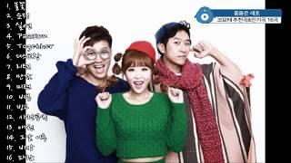 코요태(KOYOTE) 추천곡&인기곡 16곡 노래 모음♡♥ [반복x2]
