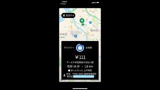 Download lagu 【改悪でヤバい!?】ウーバーイーツ新料金体制in京都&福岡について語ろう〜Uber Eatsの将来とは〜