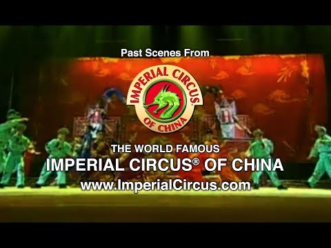 Imperial Circus® of China - Past Performances (2)