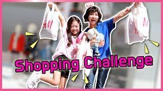 쇼핑 챌린지 5만원으로 예쁜 옷 사서 코디하기 ☆ 패션…