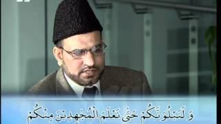 Al-Tarteel #30 - Learn the correct pronunciation of the Holy Qur'an