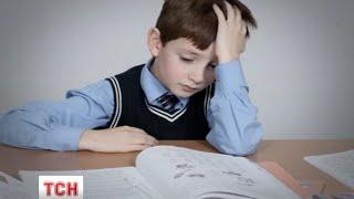 Якою буде нова 12-річна система освіти