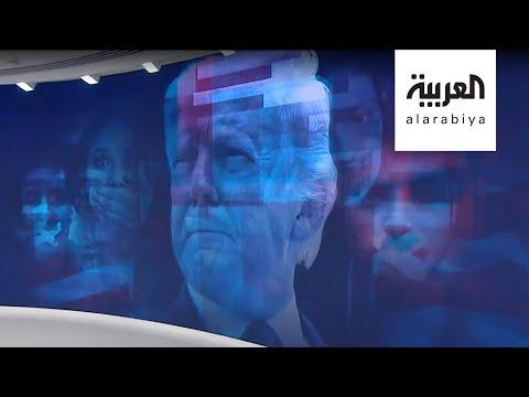 لماذا يعول ترمب على أصوات الناخب الصامت؟  - نشر قبل 2 ساعة
