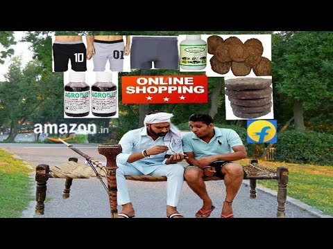 हरियाणवी ताऊ की Funny ONLINE SHOPPING || A Comedy Video By Swadu Staff Films
